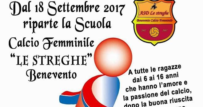 Benevento Le Streghe. Da lunedì riparte la scuola calcio giallorossa