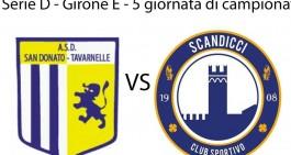 Il derby fiorentino del girone E di Serie D è del San Donato