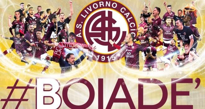 Serie C: il Livorno è la seconda squadra promossa in Serie B