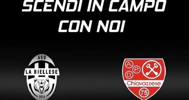 Campionato Eccellenza e Prima 2018/2019