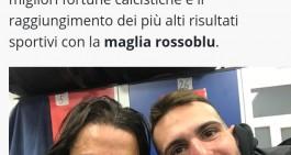Secondo colpo in attacco del Potenza: arriva Lescano dal Parma