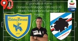 Marcello Rossi, esordio in Serie A
