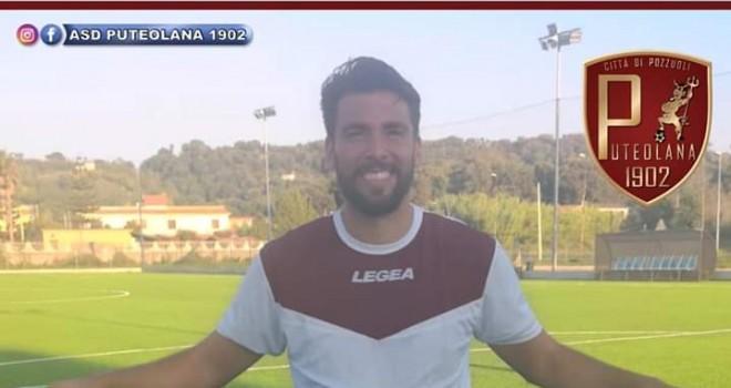 Puteolana: arriva un difensore con esperienza in Serie C e D