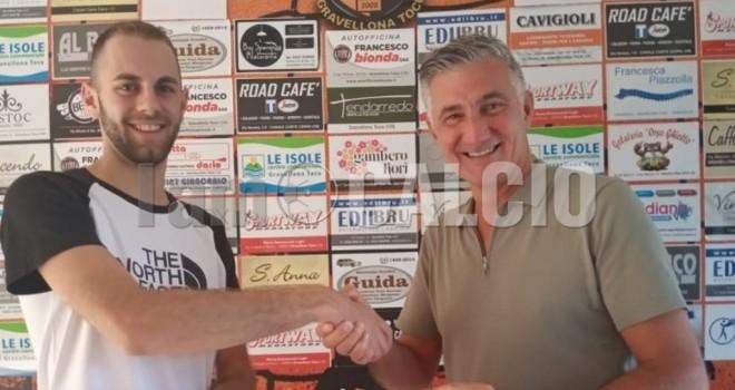Gherardini con il Ds Guarducci
